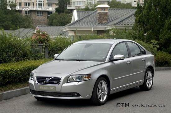 竞争惨烈 广州中高级家轿优惠前十汇总