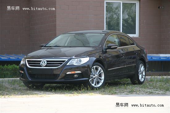 2012款进口大众CC 购车可优惠5.70万元