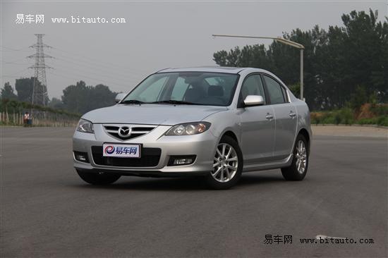 长安马自达3全系 购车最高优惠现金1.4万