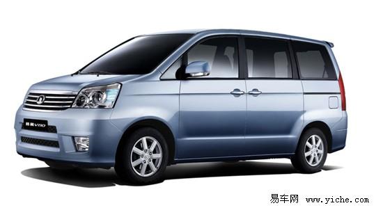 2012腾翼V80全面接受预订 订金1000元