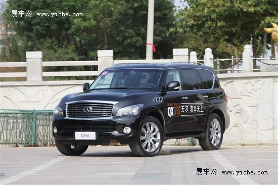 日产在中国召回1797辆英菲尼迪QX56