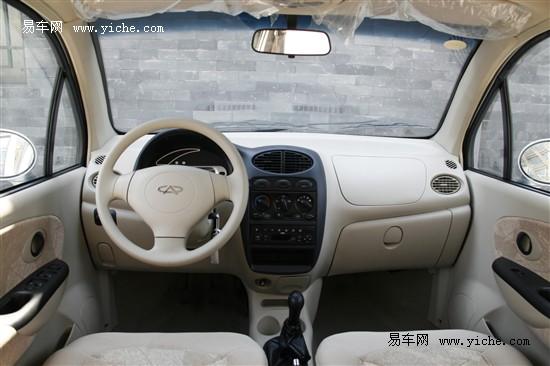 2012款QQ