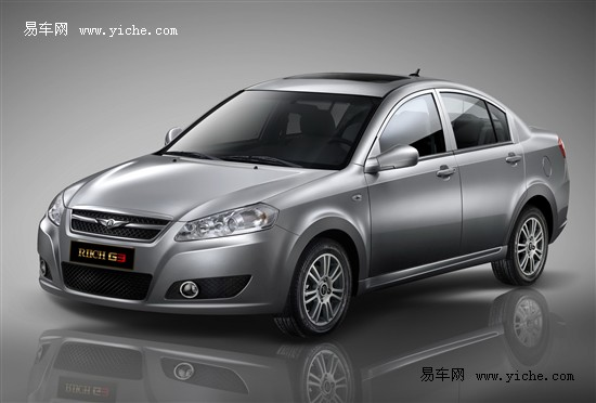 瑞麒G3正式上市 唐山地区现车销售