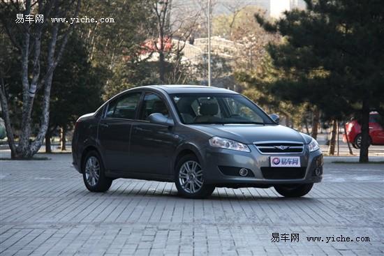 2012款瑞麒G3兰州已到店 订金1万元