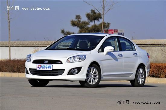 腾翼C50海南到店 售7.8万元—9.18万元