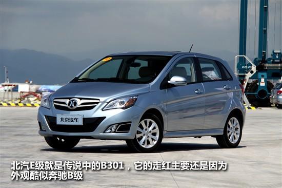 北京汽车E系列轿车今日上市 预计售6-9万