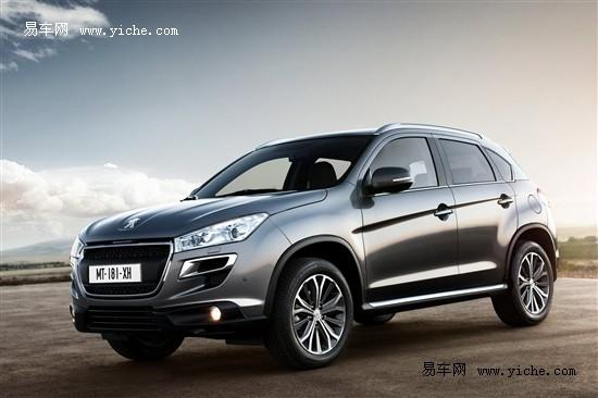 进口标致SUV-4008接受预订 订金20000元