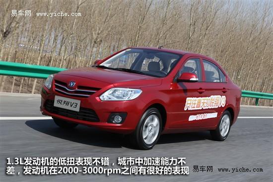 常熟菱盛东南V3菱悦优惠2000元 现车销售