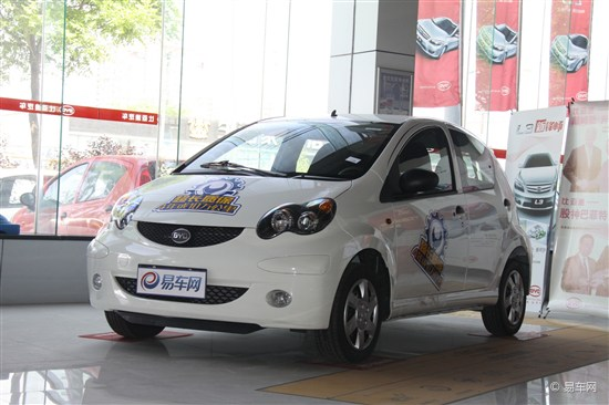 旧车置换比亚迪F0青岛享受2000元补贴