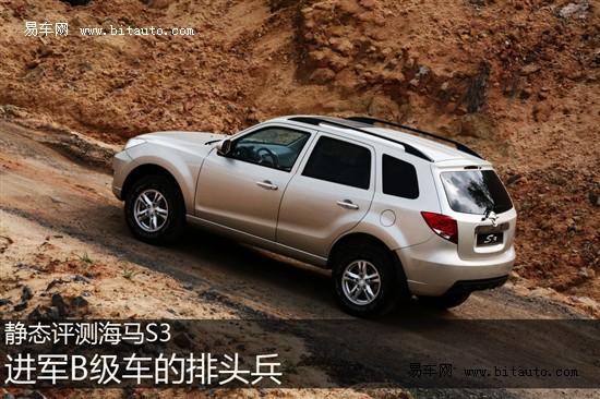 北京车展新车提前看 6款热门新车红黑榜