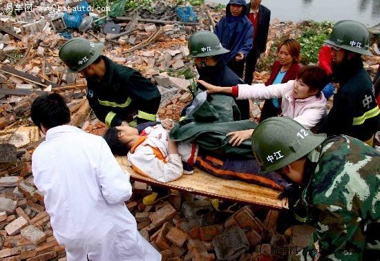 【汶川地震最可爱的人图片】-易车网b