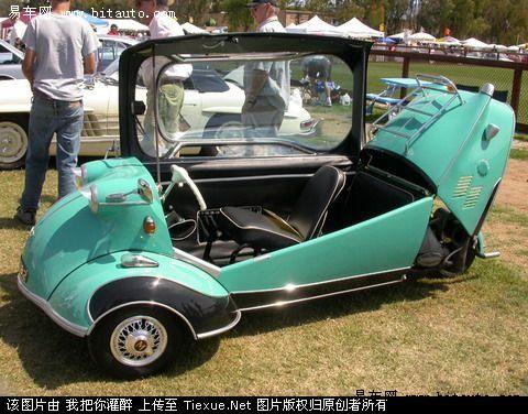 设计独特的三轮小汽车高清图片