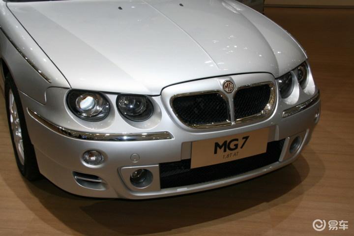 mg7壁纸