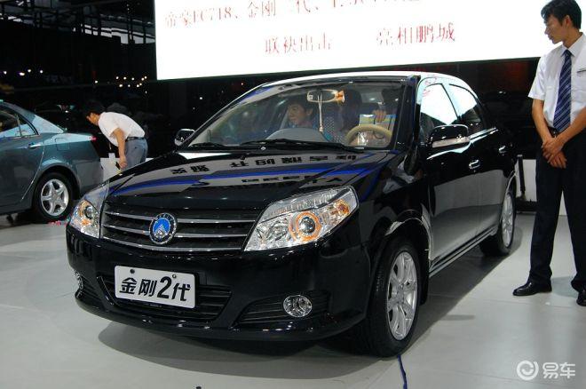 【吉利金刚二代图片】-易车网bitauto.com