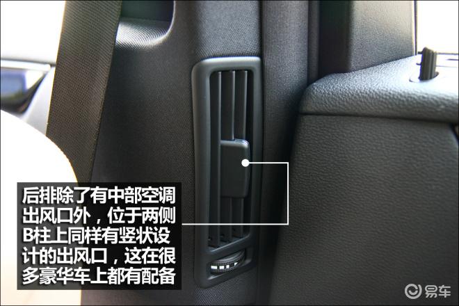 【奔驰E级(进口)E300 时尚型奔驰新E-Class图片】-易车网BitAuto