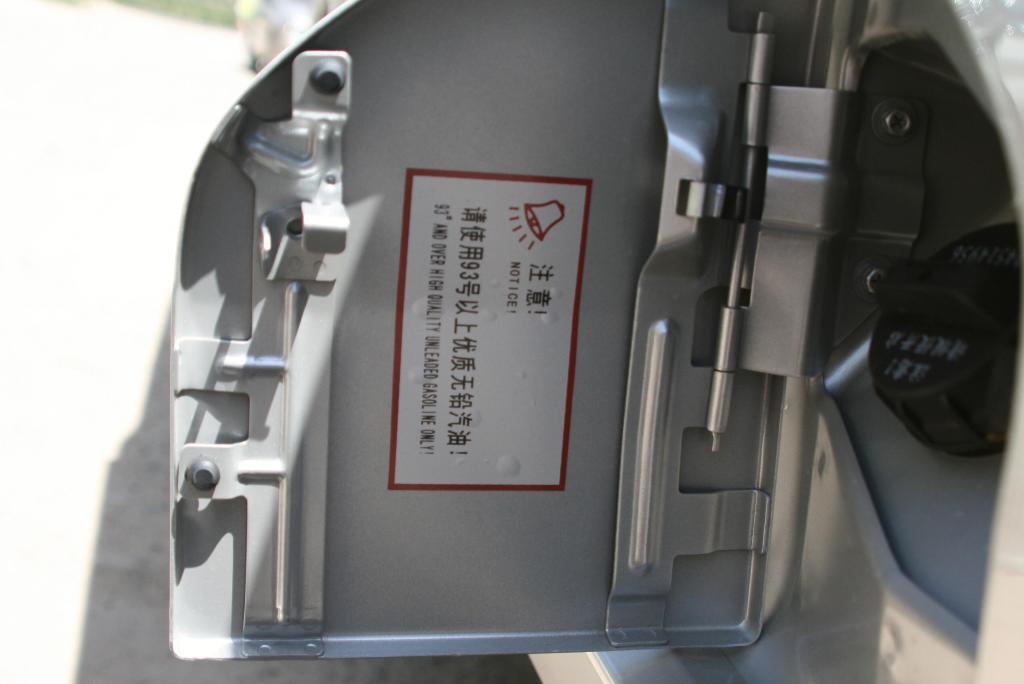 【五菱荣光-外观图片五菱荣光 外观】-网通社internet