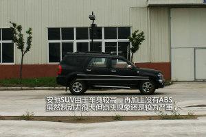 安驰mc6480图片