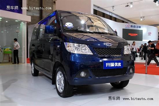 奇瑞投资百亿建设新厂 主产开瑞微车高清图片