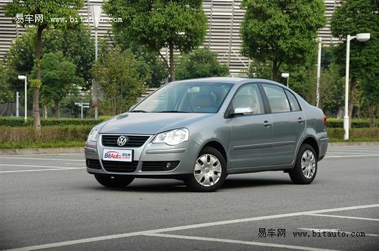 上海大众POLO劲取优惠2500元 有少量现车