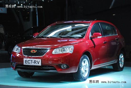 图为两厢吉利帝豪EC7-帝豪EC7广州车展全面上市 两厢款7.58万起高清图片