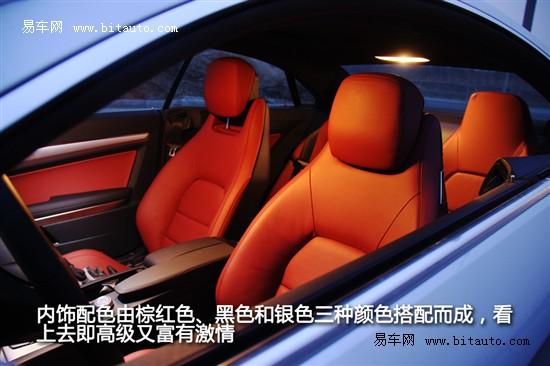 【图】进口奔驰E260敞篷版年底优惠促销,价格