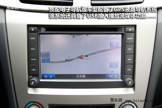 10万元自带GPS导航车推荐