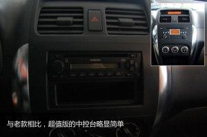 天语SX4三厢天语SX4三厢超值版图片