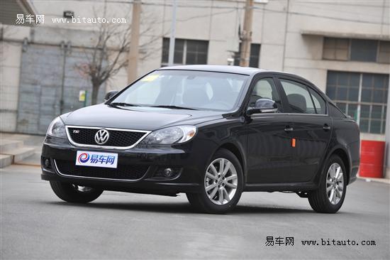 沧州上海大众全系车型购车可参加抽奖活动
