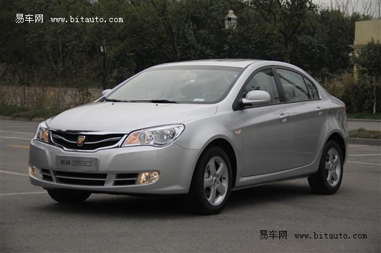 北京地区荣威350现车销售暂无优惠