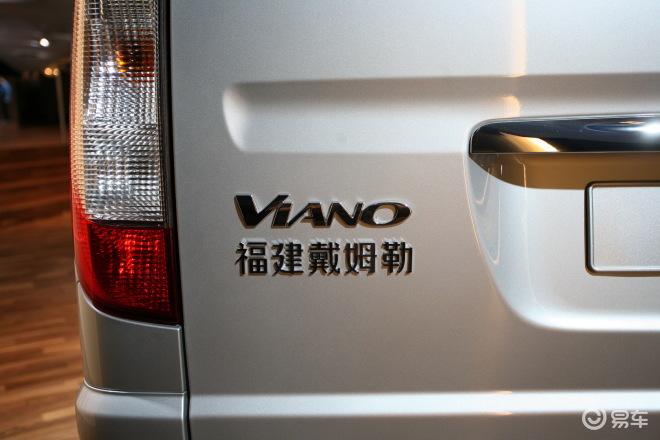唯雅诺viano高清图片