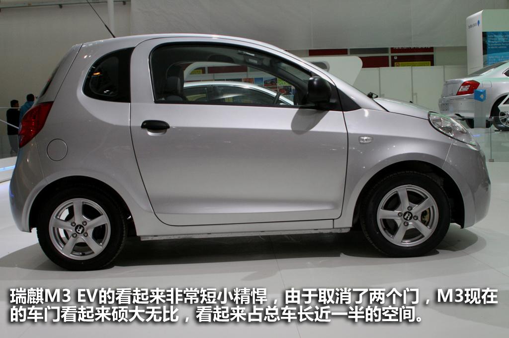 2010北京车展 奇瑞瑞麒m3电动车独家解析高清图片