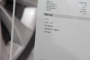 北汽C71 EV北汽C71 EV图片
