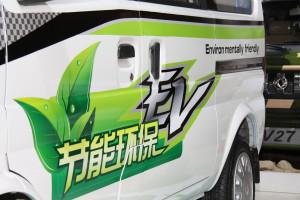东风小康K07电动东风小康 K07 纯电动图片