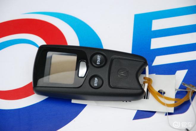 【讴歌tl(进口) 炫速版钥匙(背面,按键)图片】-易车网bitauto.com高清图片
