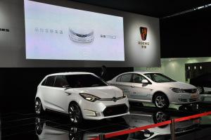MG zero上海汽车MG zero图片