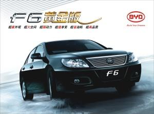 比亚迪F6F6黄金版图片