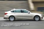 宝马5系GT(进口)GT 550i图说图片
