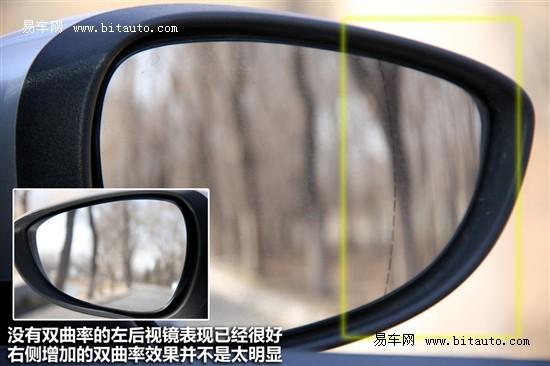 评测2010款丰田威驰