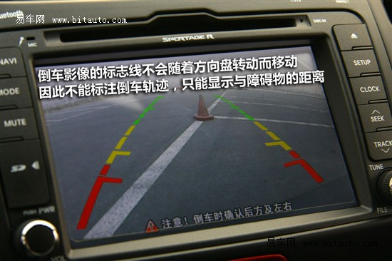 智跑倒车影像 接线图