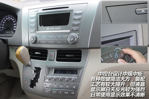 比亚迪M6自动尊享型图说图片