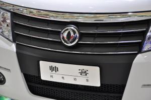 东风电动车电动车图片