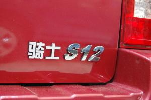 北汽骑士骑士S12图片