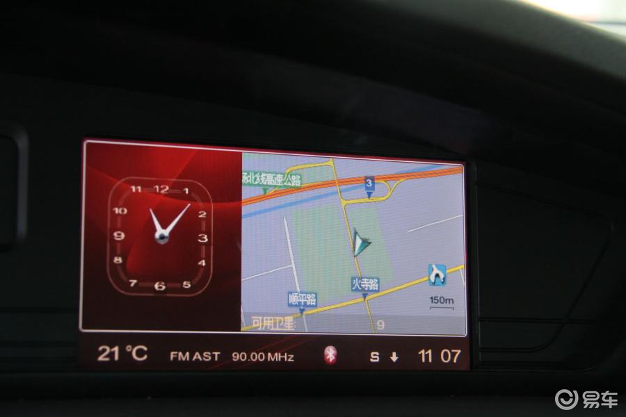 名图导航安装流程