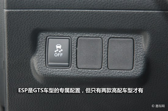 尼桑骐达两厢2013款空调滤芯在哪 尼桑骐达2013款白色 尼高清图片