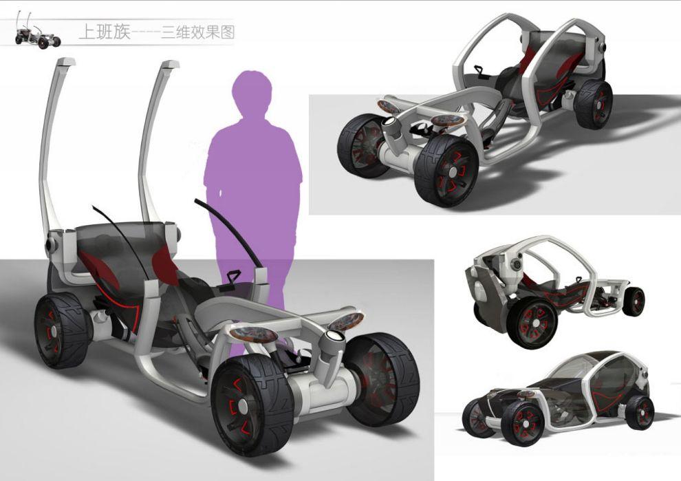中国汽车造型设计大赛