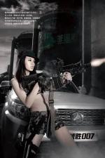 北京BW007域胜007图片