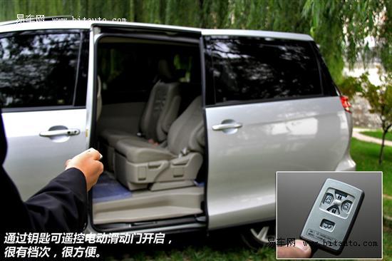 2014款丰田普瑞维亚2014款丰田大霸王 高清图片