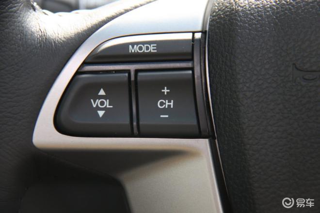 方向盘音响控制开关
