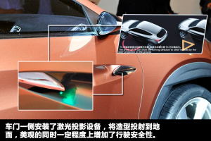 TX#2012北京车展-奇瑞TX图说