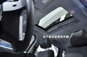 瑞麒G2#2012北京车展-G2图说图片
